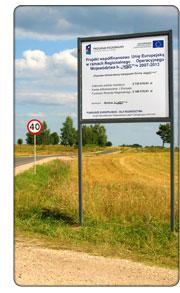 unijny projekt - budowa drogi